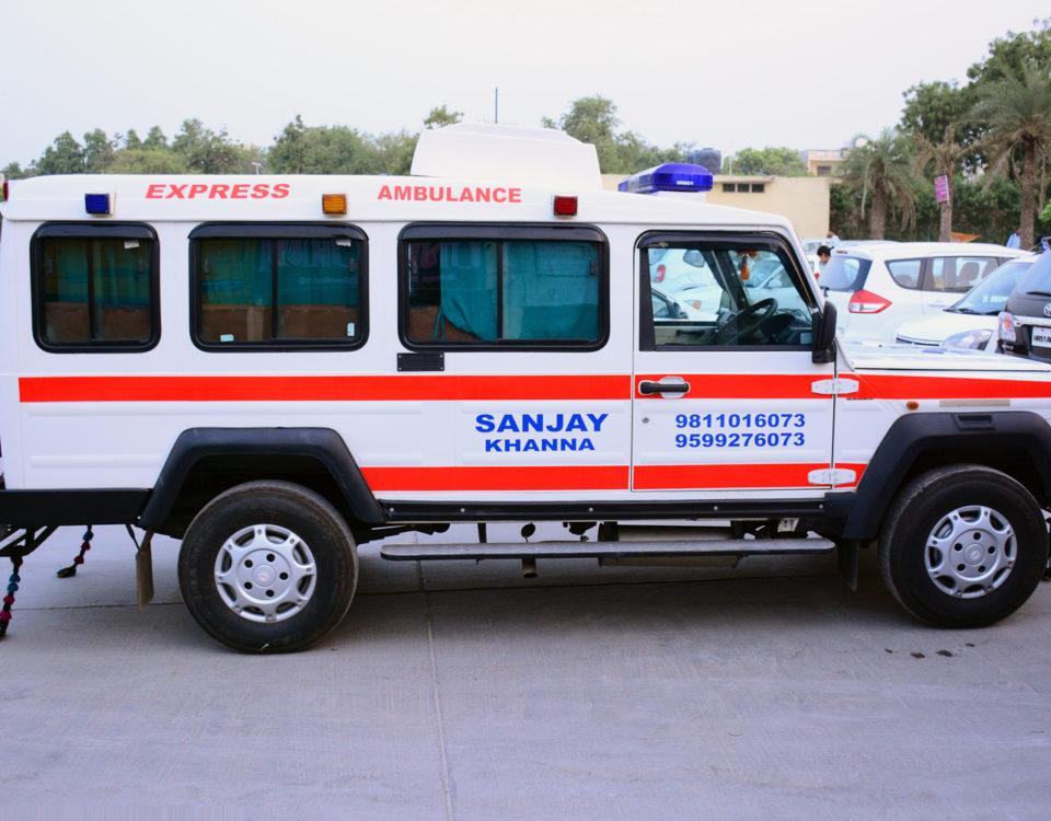 Freezer Ambulance
